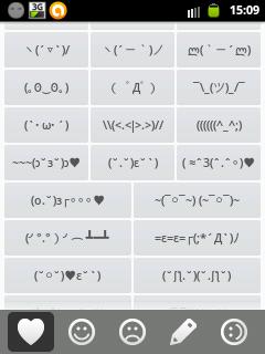 Pilih Emoticon / Smiley